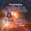 CD: Vianna Stibal: MANIFESTING FROM THE SEVENTH PLANE